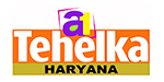 A1 Tehelka